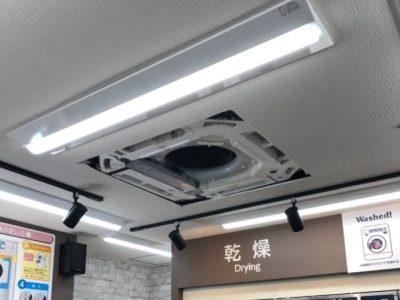 照明器具交換工事 東京都港区(ライティングレール・逆富士型照明器具)